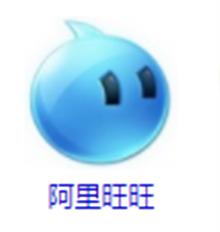 阿里旺旺mac版